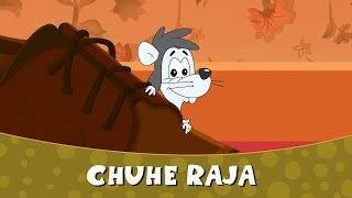Chuhe Raja - Hindi Rhymes For Children | Hindi Balgeet 2016 | Hindi Kids Songs