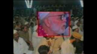 Darood By Azam Chishti at National Pipe in 1991 www.milad-un-nabi.com.