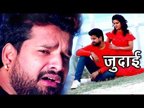 Xxx Mp4 Ritesh Pandey Sad Song प्यार के जुदाई Darad Ke Dawai Superhit Bhojpuri Songs 2018 3gp Sex