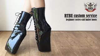 RTBU 18cm Beginner Hoof Sole Heelless Fetish Punk Goth Pinup Ballet Pointe Boots