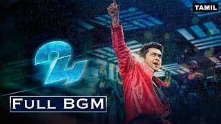 24 | Full BGM | Surya, Samantha | A. R. Rahman