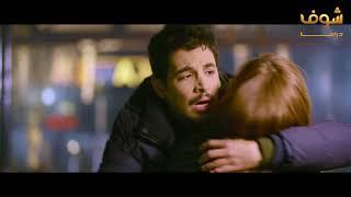مشهد موت رزان 😰 - مسلسل روزنا شوف دراما