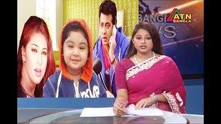 আমি তোমাকে ভালবাসি ফোন করে একী বল্লেন শাকিব খান  !! Shakib khan ! Latest Bangla News !