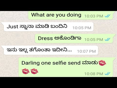 Xxx Mp4 Engineering College Girl Sowmya Romantic Lovely Chat True Lovers Whatsapp Chatting Like App 3gp Sex