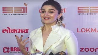 Alia Bhatt's most chilled out interview ever | Full Video