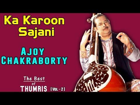 Ka Karoon Sajani- Ajoy Chakraborty ( Album: The Best of Thumris Volume 2 )