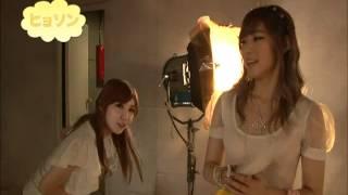 Secret Twinkle Twinkle BTS 2/3