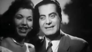 الحب لحن جميل للموسيقار فريد الاطرش مع الفنانة سامية جمال