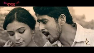 EKLA PATHE CHOLTE | IT'S BASANTA | RETRO SONG | MAINAK | RITABHARI | 2016