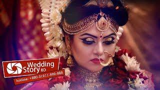 Satabdi - Sanjoy Wedding Full Program by Wedding Story BD