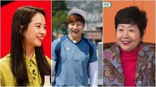 Kim Jong Kook's Mother Fight To Win Song Ji Hyo As Daughter In Law on 'My Ugly Duckling'