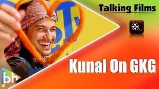 Guddu Ki Gun Full EXCLUSIVE Interview | Kunal Khemu | Aamir Khan | Ajay Devgn