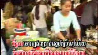 Tirk ho minhot(music khmer dvd)32b