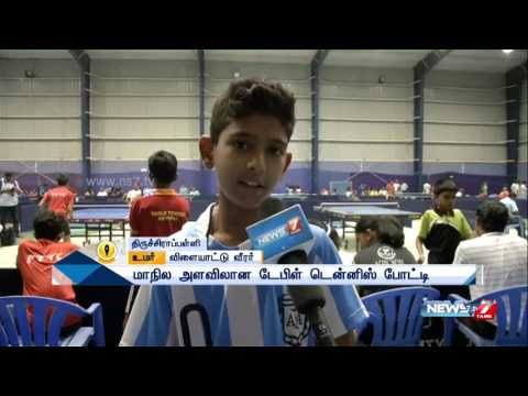State level table tennis competitions held at Trichy | News7 Tamil