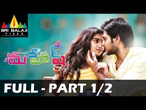 Mahesh Telugu Full Movie Part 1/2   Sundeep Kishan, Dimple Chopade   Sri Balaji Video