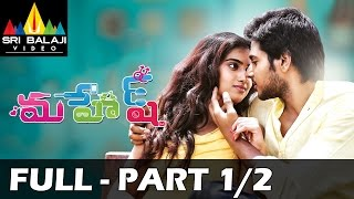 Mahesh Telugu Full Movie Part 1/2 | Sundeep Kishan, Dimple Chopade | Sri Balaji Video