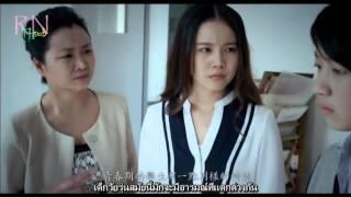 [ซับไทย] Once A Time With You (彼时曾相伴) [GL] Part2/2