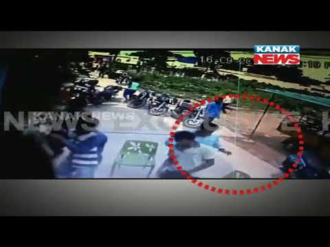 Xxx Mp4 BJD Councillor Hacked To Death In Chhatrapur Exclusive CCTV Footage 3gp Sex