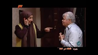 نقطه سر خط Noghte Sare Khat Funny Parts.mp4 Yousef Ghorbani