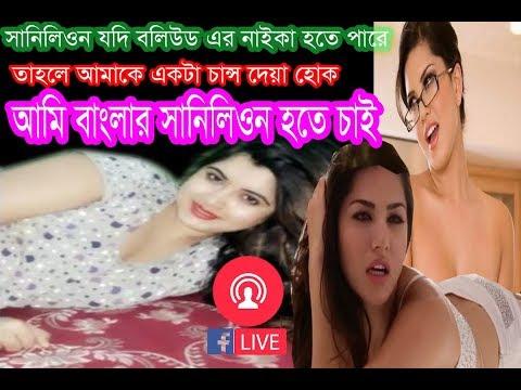 Xxx Mp4 Nasir Hossin Gf Humyra Subah হুমাইরা সুভা আমি বাংলার সানিলিওন হতে চাই 3gp Sex
