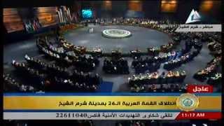 القمة العربية الـ 26 في شرم الشيخ