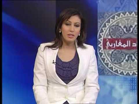 Al Jazira Le journal du Maghreb