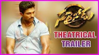 Sarainodu Theatrical Trailer - Allu Arjun , Rakul Preet Singh ,Catherine Tresa