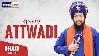 Dhadi Jatha I Attwadi I Bhai Gurpreet Singh Ji | Landran Wale | IsherTv