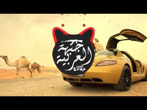 Arabian Trap Music l Desert Trap Mix l Car Music Mix 2016 l ابو ظبي ميكس