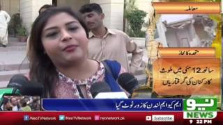 Altaf Hussain Is No More With Us | MQM | Pakistan News Latest