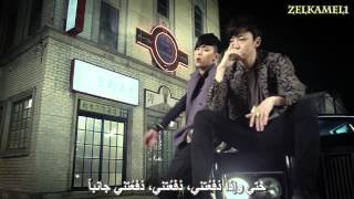 SMASH - I'll protect you MV HD Arabic sub by ZELKAMEL1