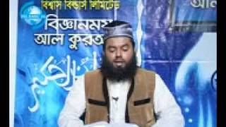 qari nazmul hasan bangladeshi [8]