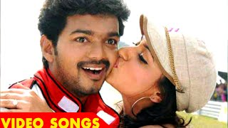Malayalam Film Songs 2016 Latest # Kuruvi Video Songs HD 1080p Blu Ray # Vijay Video Songs HD 1080p
