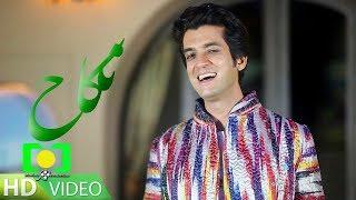 Ajmal Omid - Nikah Official Video HD