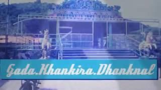 Gada khankira