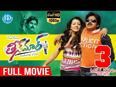 Teenmaar Telugu Full Movie | Pawan Kalyan, Trisha, Kriti Kharbanda | Jayanth Paranjee | Mani Sharma