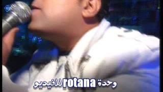 سيد الشيخ من وحدة روتانا للتصوير 01118133125