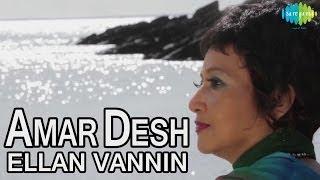 Isle of Man | Amar Desh | Ellan Vannin - Nostalgia | Bengali Modern Song | Sravanti Mazumdar