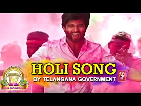 Xxx Mp4 Holi Song By Telangana Government World Telugu Conference V6 News 3gp Sex