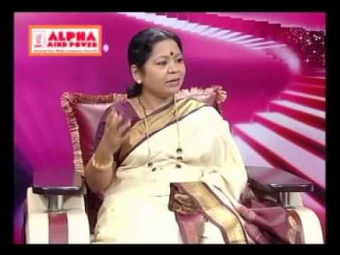 Alpha Mind Power - Guruji's program in English - Part - 2