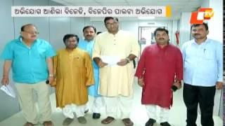 BJD brings poll code violation charges against Dharmendra Pradhan