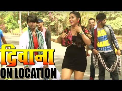 DEEWANE | Pradeep Pandey And Kajal Raghwani's On Location Song Shoot | Uncut | Spicy Bhojpuri