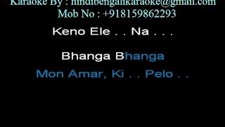 Tumi Ele Na Keno Ele Na - Karaoke - Kumar Sanu