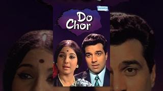 Do Chor - Hindi Full Movies - Dharmendra | Tanuja | K.N. Singh - Bollywood Superhit Movie