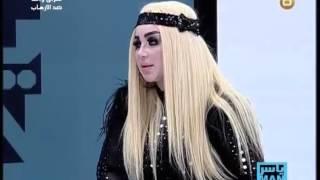 مقلب ويا الإعلامية العراقية داليا نعيم - برنامج ياسرمان - الحلقة ١١