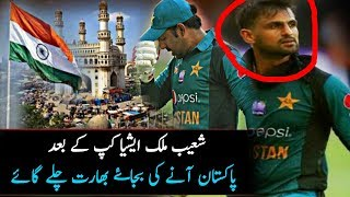Shoaib Malik Went India After Asia Cup 2018 | Shoaib Malik In India With Sania Mirza For Baby Birth