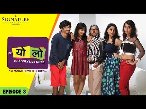 Xxx Mp4 YOLO – Sunny Leone Ep 03 S 01 New Marathi Web Series Romantic Comedy Sony LIV HD 3gp Sex