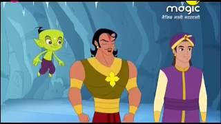 Vikram Aour Munja New Hindi Cartoon Hd Cartoon Big Magic विक्रम और मुंजा कार्टून हिंदी कहा