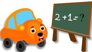 Gummy Bear Cars Math Learning Scared Surprise Egg Finger Family Rhyme For Kids | Funny cartoon