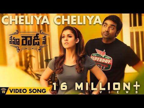 Xxx Mp4 Cheliya Cheliya Nenu Rowdy Ne Video Song Nayanthara Vijay Sethupathi Ranjith Anirudh 3gp Sex